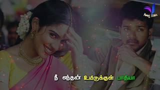 Whatsapp Status Tamil Video 💞 Love Song 💞 Nee 💞 Enthan 💞 Uyirukkul 💞 Paathiya