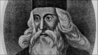 ლევან ბერძენიშვილი სულხან-საბა ორბელიანის შესახებ