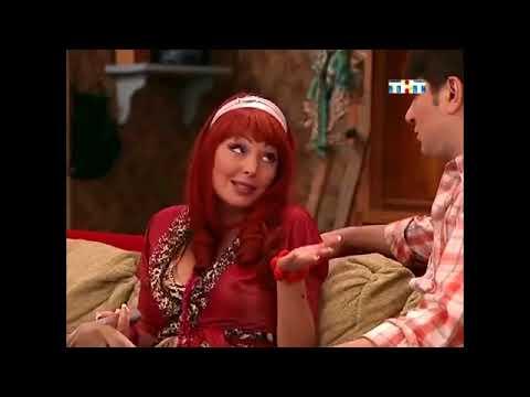 Счастливы вместе   4 сезон 292-295 серия