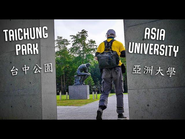 TAICHUNG PARK and ASIA UNIVERSITY (台中公園/亞洲大學)