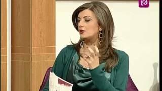 رزان شويحات تتحدث عن اللثة Roya l
