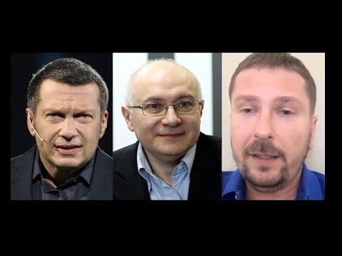 Скандал на Эхо Украина