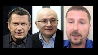 Скандал на Эхо Украина.Жесть!