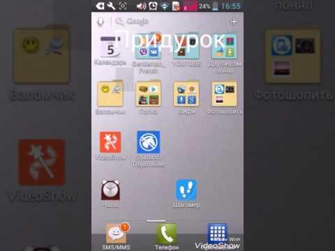 Что делать если телефон сам скачивает приложение?