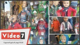 أسعار ملابس الأطفال الشتوية ترفع شعار