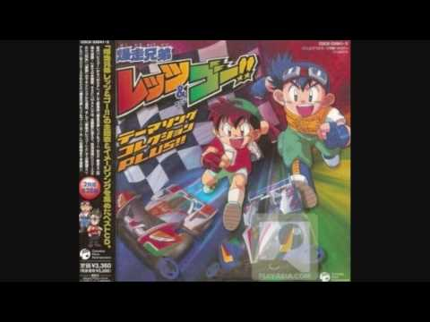 19 - Race day opening theme - Bakusou Kyoudai Lets & Go OST