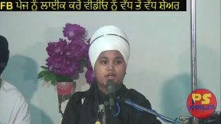 Bhai Parampreet Singh Ji Khalsa 13 August 2017  Diwan
