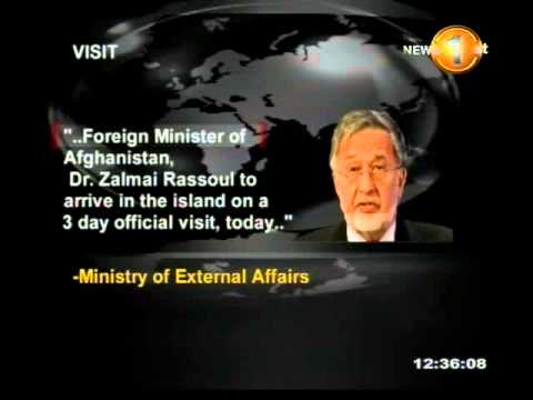 Afghan Foreign Minister