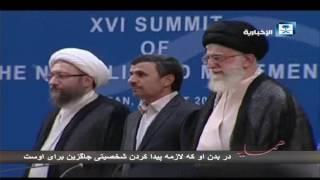 درگیری های داخلی در انتخابات ایران