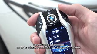 BMW 6 Series Gran Turismo - Comfort Entry