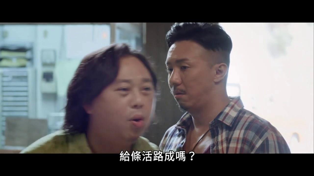 🎬  林敏聰 😆 電影搞笑片段 😀  養老院見工,1+1都唔識得答。 😁 粵語電影 🎬