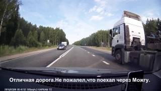 видео Квартиры посуточно в Воткинске