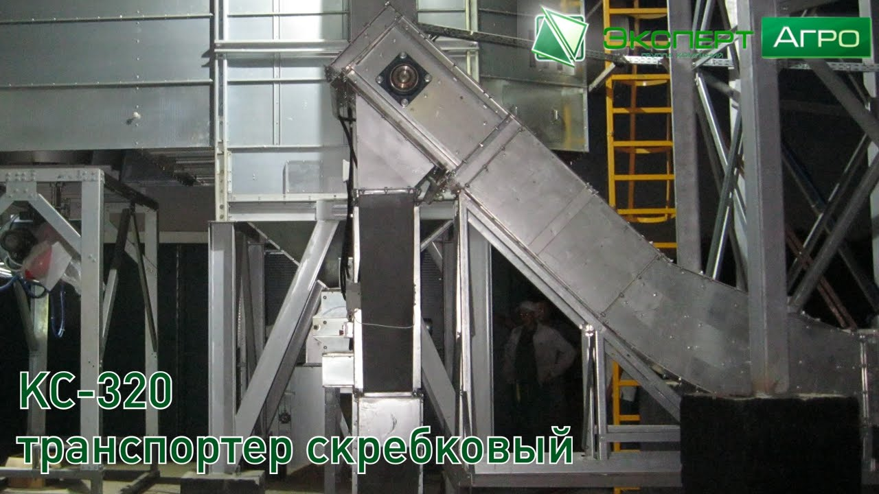Какие транспортеры на элеваторе магнит подвесной для конвейера для извлечения железосодержащего мусора