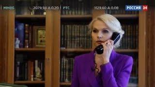 """Татьяна Голикова в программе """"В рабочий полдень"""""""