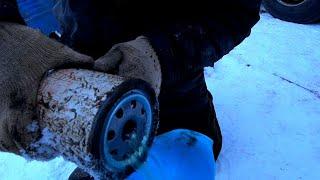 Замёрзла солярка... cмотреть видео онлайн бесплатно в высоком качестве - HDVIDEO