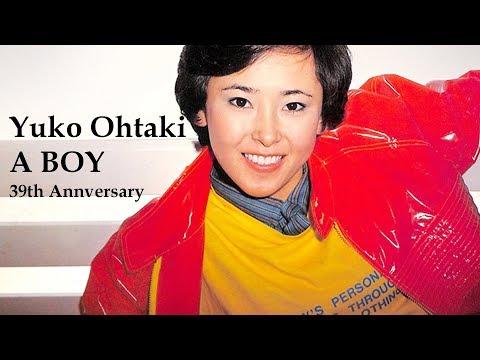 大滝裕子「A BOY」デビュー39th Anniversary