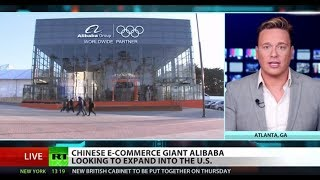 Chinese tech giant Alibaba expands to US
