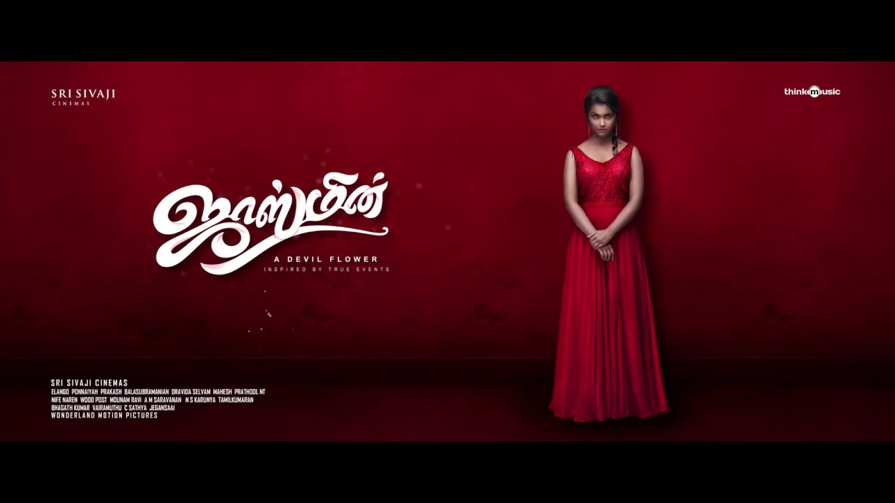Jasmine Motion Poster | C. Sathya | Jegansaai