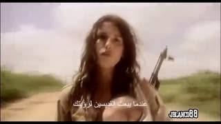 أغنية تشي جيفارا ( Che Guevara) مترجمة بالعربي HD Nathalie Cardone