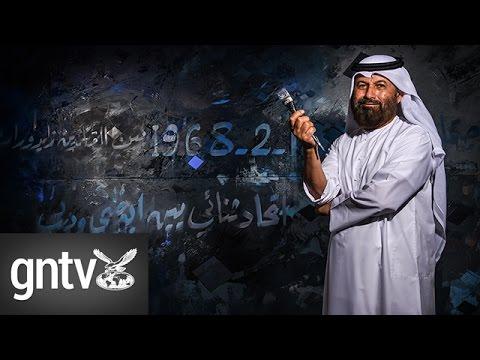 Emirati artist recalls the journey of UAE art scene