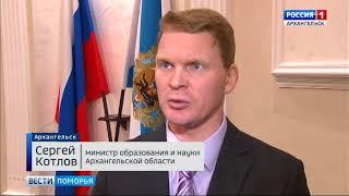 Более миллиарда рублей выделят на строительство детских садов в Архангельской области