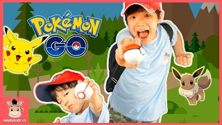 포켓몬스터 포켓몬 GO 게임 현실 세계 등장? 몬스터볼 던지기 챌린지 ♡ 포켓몬고 현실판 가챠뽑기 Pokemon GO in Real Life | 말이야와아이들 MariAndKids