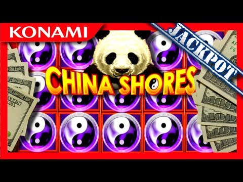 JACKPOT! HAND PAY! China Shores MASSIVE SLOT MACHINE BONUS!