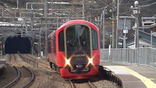 日本海ひすいライン ET122型1000番台 雪月花 有間川駅発車 / Japanese Diesel Train TE122Series SETSUGEKKA