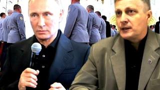 Сообщение Путина для генералитета Российской армии. Аналитика Валерия Пякина.