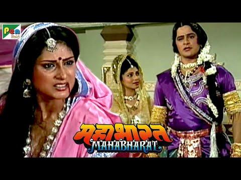 Download Mahabharat (महाभारत) | B.R. Chopra | Pen Bhakti | Episodes 58, 59, 60
