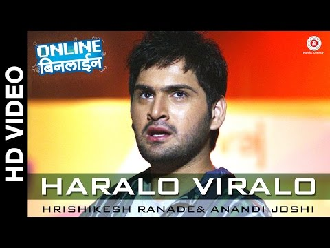 Haralo Viralo | Online Binline | Siddharth Chandekar, Hemant Dhome & Rutuja Shinde