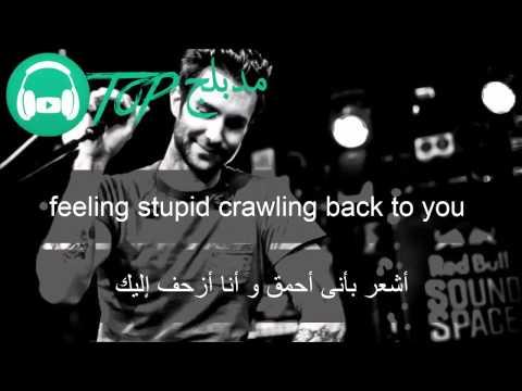 One More Night - Maroon 5 مترجم عربى