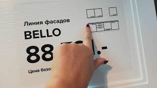 видео Купить диван недорого в Красноярске. Интернет магазин и каталог диванов по низким ценам