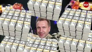 Как живут Миллионеры Чиновники и Депутаты РФ