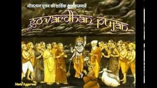 Happy Govardhan Pooja ((Puja ))Greetings/Quotes/Sms/Wishes/Saying/E-Card//Hindi Whatsapp Video