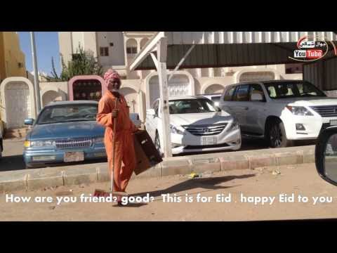 Two guys from Arar distribute gifts to poor people in Eid
