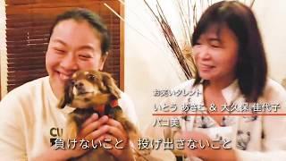 犬猫の殺処分ゼロを目指して活動を続ける香川の学生愛護団体「ワンニャンピースマイル」に共鳴した県内外の多くの方々が立ち上がってくれました。動物愛護を通して ...