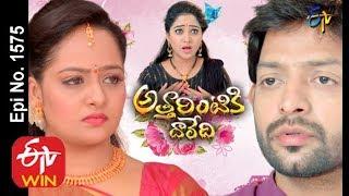 Attarintiki Daredi | 20th November 2019  | Full Episode No 1575 | ETV Telugu