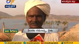 Farmers Help Gollapalli Reservoir | Anantapur District