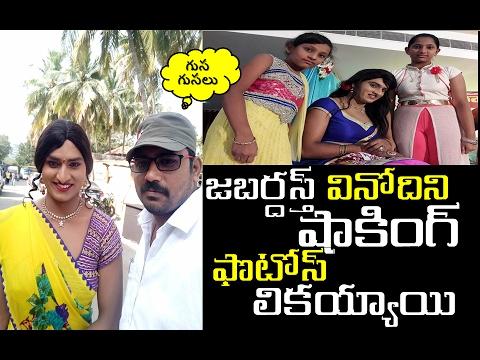 Jabardasth Vinodhini Shocking Pics  | Jabardasth Vinod | jabardasth Comedy show
