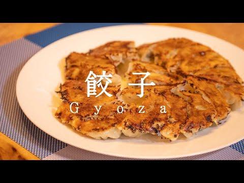 how-to-make-perfect-gyoza-in-real-japanese-way~酒好きが教える、旨すぎる餃子の作り方【餃子】