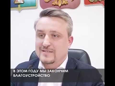 Глава города Сергей Егоров рассказал о сделанном и предстоящем в сфере благоустройства и ЖКХ