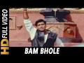 Download Bam Bhole   Alka Yagnik, Vinod Rathod   Yeh Raaste Hain Pyaar Ke 2001 Songs   Ajay Devgan MP3 song and Music Video