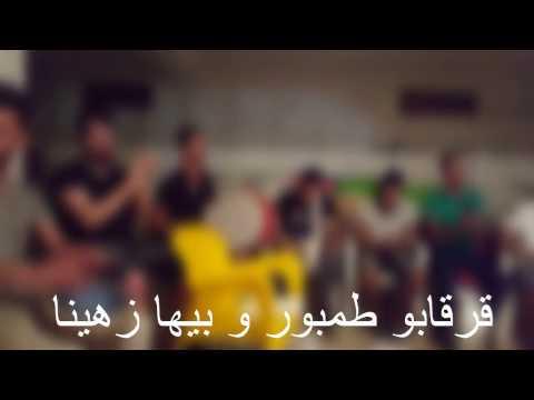 New chant de l'OLC ''partout حنا لعلام رفدناه''
