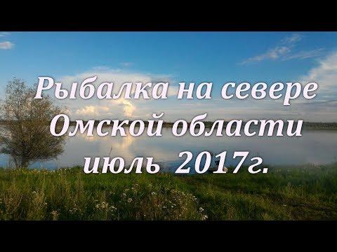 Знакомства в Омске - Сайт знакомств Омска и Омской области
