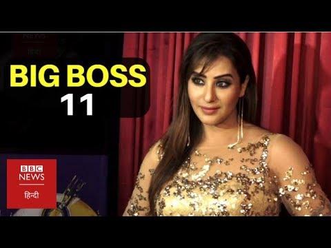 Big Boss 11 Winner Shilpa Shinde (BBC Hindi)