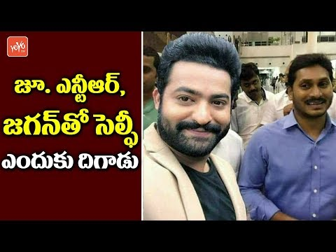 Jr NTR Selfie With YS Jagan Mohan Reddy Goes Viral In Social Media - Tollywood | YOYO TV Channel