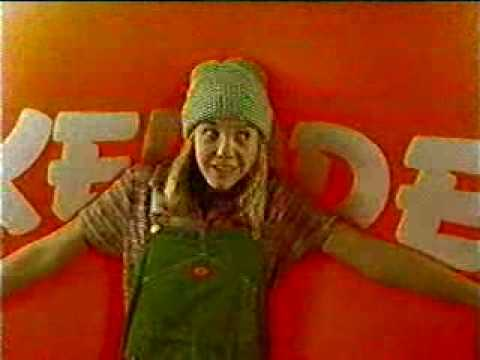 Nickelodeon - More Nick (Alex Mack)