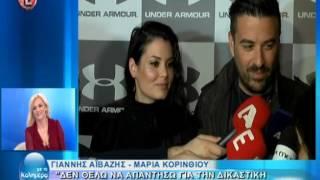 peoplegreece com  Κορινθίου Αιβάζης για την ημέρα της γυναίκας