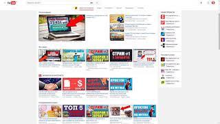 ПАССИВНЫЙ ЗАРАБОТОК 1000 РУБЛЕЙ ЧЕРЕЗ ПРОГРАММУ ОТ /proxy-web/proxy-web.info